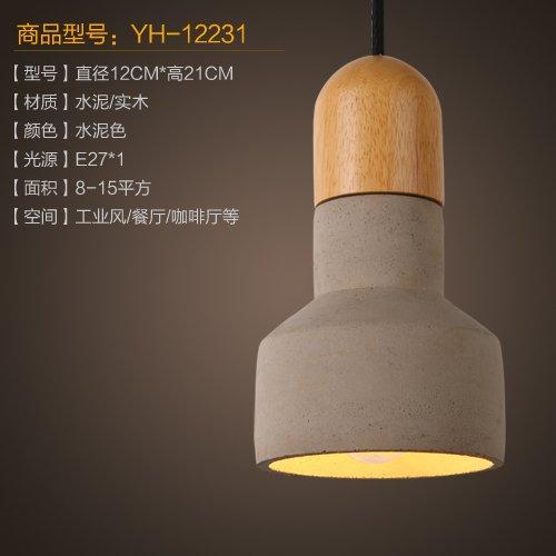 candelabros-de-cemento-y-una-lampara-de-cabeza-lamparas-de-mesa-comedor-personalidad-creativa-simple