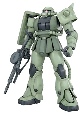Ms-06F Zaku Ii Ver 2.0 Gunpla Mg Master Grade Gundam 1/100 von Bandai