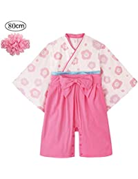 22155ffc83e82 GLORY Bow - Combinaison - Kimono imprimé avec Chapeaux - Fleur - Kimono  Japonais Fille Barboteuse - Eté Manches Longues pour bébé…