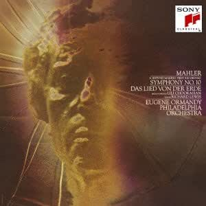Mahler:das Lied Von der Erde