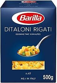 Barilla Ditaloni Rigate (500gm) (Pack of 1)