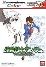 Mobile Suit Gundam Vol. 2 - Jaburo - (Japanese Import Video Game)