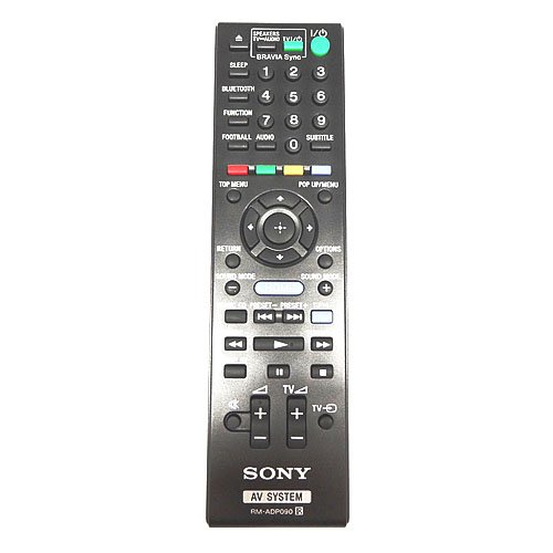 remote-control-for-sony-bdv-e3100-blu-ray-home-cinema-system-bluetooth-with-two-121av-aaa-batteries-