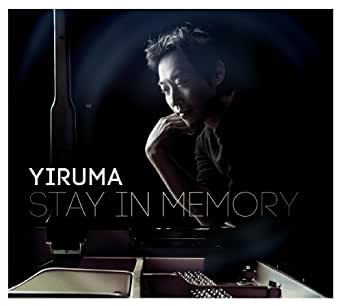 The Days That'll Never Come von Yiruma bei Amazon Music