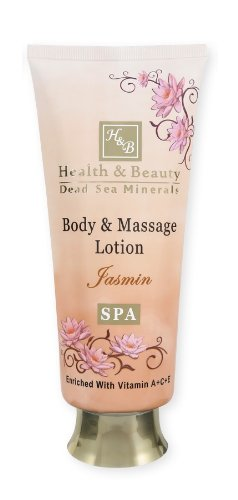 Body & Massage Lotion - Jasmine (200ml)