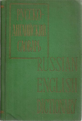 Russian-English Dictionary, 50000 words approx.