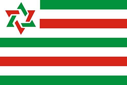 magFlags Flagge: Large Santa Maria do Oeste PR   Santa Maria do Oeste, Paraná, Brazil   Santa Maria do Oeste, Paraná, Brasil   Querformat Fahne   1.35m²   90x150cm » Fahne