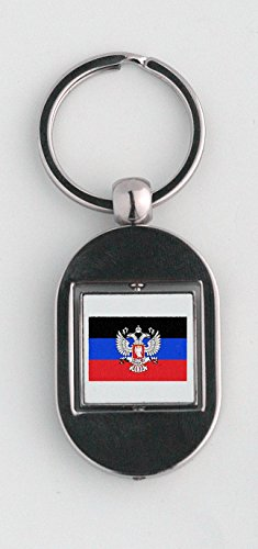 key-ring-with-sources-http-commonswikimediaorg-wiki-file-coat-of-arms-of-the-russian-federation-bw2s