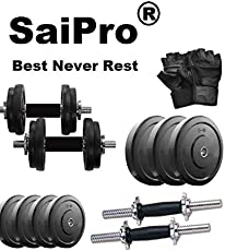 SaiPro Dumbal Rod Combo of 10 Kg Rubber Weight, 14 inch Dumbbell Rods, Gym Backpack & Accessories