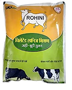 ROHINI Chelated Cattle Premix (1 kg)
