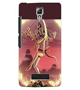 ColourCraft Lord Shiva Design Back Case Cover for LENOVO A2010