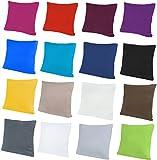 NatureMark 2er Pack Jersey Kissenbezug Kissenhülle Kissenbezüge Seitenschläferkissen Nackenkissen viele Größen und Farben ÖKO-TEX (40 x 40 cm, Schoko braun)
