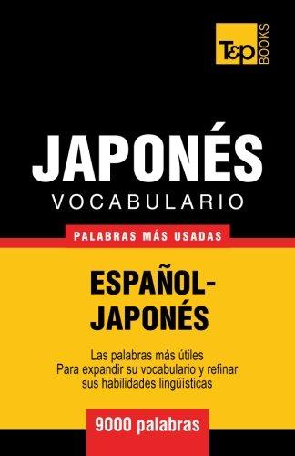 Vocabulario español-japonés - 9000 palabras más usadas