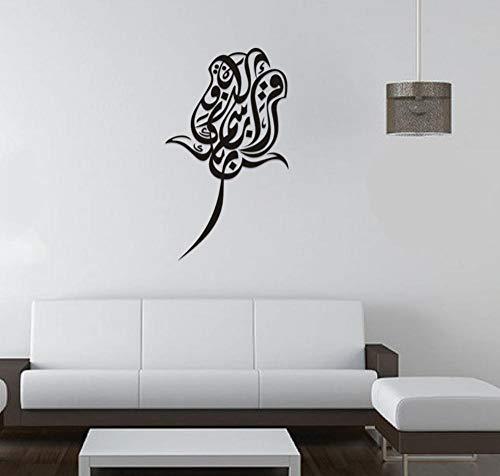 mmer Wandaufkleber Schlafzimmer Wandaufkleber Diy Malerei Aufkleber 33 * 57Cm ()