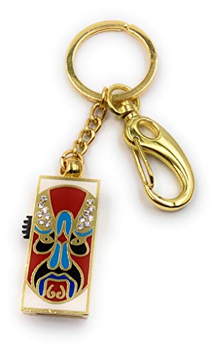 H-Customs Goldener Maya Anhänger mit Maske Metall USB Stick 16 GB USB 2.0 (Maske Mit Stick)