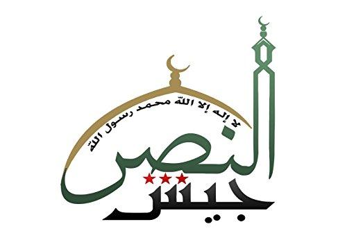 magFlags Drapeau Large Jaysh al-Nasr | Jaysh al-Nasr; a Free Syrian Army-allied | drapeau paysage | 1.35qm