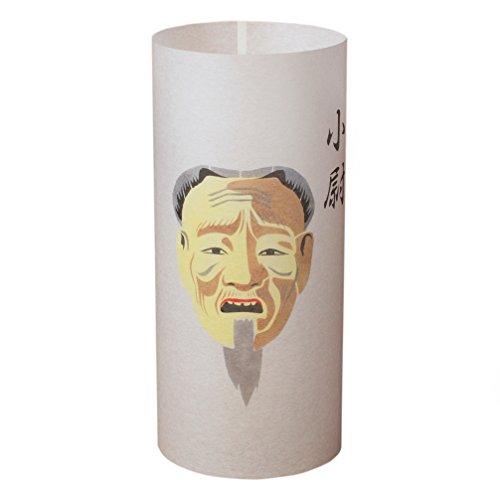 KOJO - Japanische Lampe Handgefertigt - Japanische Theater Kabuki Maske - Shoji-papier-laternen