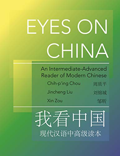 61dd5cc248483 Eyes on China: An Intermediate-Advanced Reader of Modern Chinese (The  Princeton Language Program: Modern Chinese Book 42) (English Edition)
