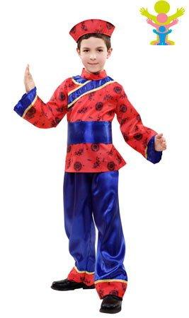 Kostüm Mandarin Chinese - Chinese-Mandarin-Kostüm für Kinder L-(10/12 Jahre)