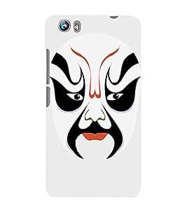 EPICCASE Beijing Opera White Mask Mobile Back Case Cover For Micromax Canvas Fire 4 A107 (Designer Case)