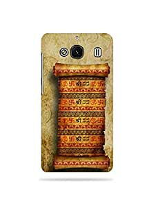 alDivo Premium Quality Printed Mobile Back Cover For Xiaomi Redmi 2S / Xiaomi Redmi 2S Back Cover (MKD089)