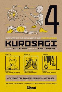 Kurosagi Servicio de entrega de cadaveres 4/ Kurosagi Corpse Delivery Service par Eiji Otsuka