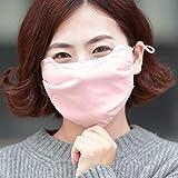 Xiumin Mund Maske,Weiblicher Netter Winter des Gesichtsschutzes der Baumwolle, der die kalte warme Reitmaske, rosa verdickt
