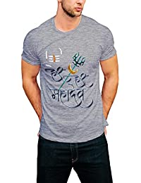 PRINT OPERA Latest And Stylish Men's Round Neck T-Shirt Black, White, Grey Melange, Red And Navy Blue Color- Har...