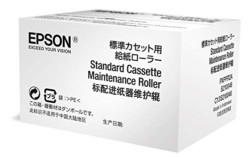 Epson Paper Roller Tray 250 Sheets 200,000 pages WF-c869r