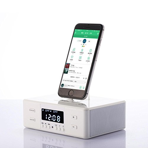 OOLIFENG Bedside Wecker Bluetooth Lautsprecher FM Radio Lightning Dock für iPhone 5 5S 5C 6 6+ 6S 7 7+ iPad Air Mini iPod, White - Wecker Ipod-lautsprecher Radio