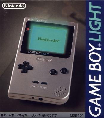 gameboy-light-silver-importacion-inglesa