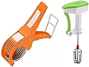 HKC HOUSE Combo Plastic Manual Hand Blander, Vegetable Cutter