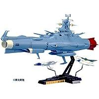 Earth Defense Forces Main Battleship (w/despateita and paranoia)