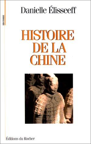 HISTOIRE DE LA CHINE. Les racines du présent