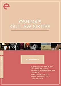 Criterion Collection: Eclipse 21: Oshima's Outlaw [DVD] [Region 1] [US Import] [NTSC]