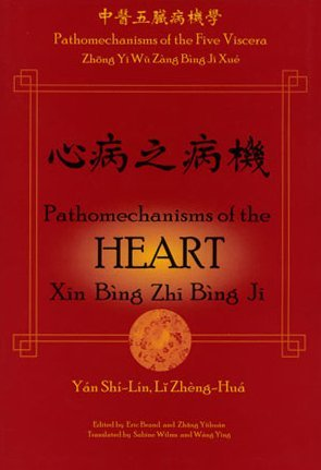 Pathomechanisms of the Heart by Zheng-Hua Li (2006-09-30)