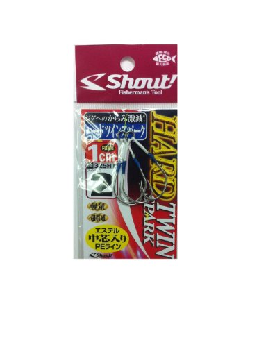 shout-325-ht-hard-twin-spark-rigged-assist-hooks-1-cm-size-2-0278-4941430080278