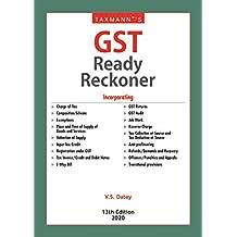 Taxmann's GST Ready Reckoner (13th Edition 2020)