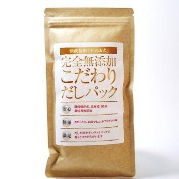 completamente-sin-aditivos-buen-paquete-a-cabo-12-encajonado-shizuoka-bonito-y-hokkaido-uso-de-algas