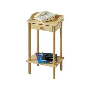 Premier Housewares Table téléphone en bois d'hévéa 65 x 36 x 29 cm