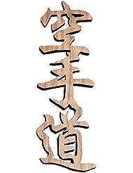"'DEPICE décorative Inscription ""Kanji Karaté, naturel, S de Ka"