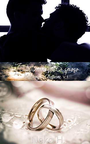 Il testimone dello sposo - Nuova edizione
