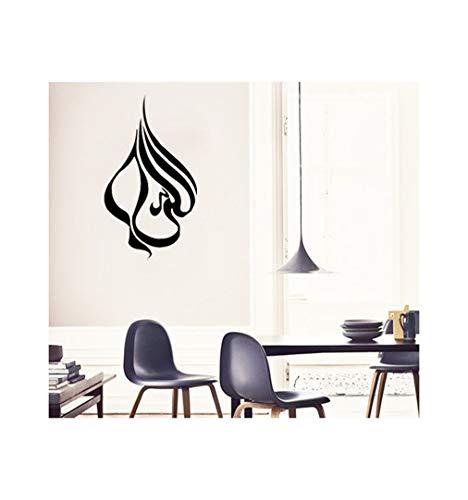 homemay PVC Wand Aufkleber Wohnzimmer Lounge Islamische chahada Poesie Art Home decorationwallpaper25cm X 43cm, rose, 25cm x 43cm