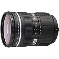 Olympus Zuiko Digital ED 14-35mm F2.0 / EZ-P1435 Objektiv (Four Thirds, 77 mm Filtergewinde)