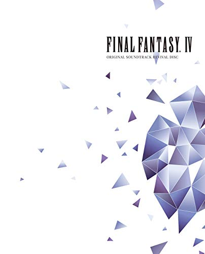 Final Fantasy IV (Revival Disc) (Original Soundtrack)