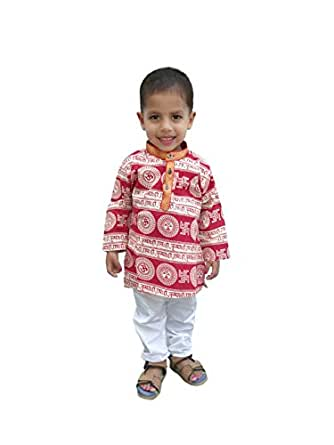 RTD Traditional Ethnic Fashion Kids kurta pajama set (White, 6-12 Months)