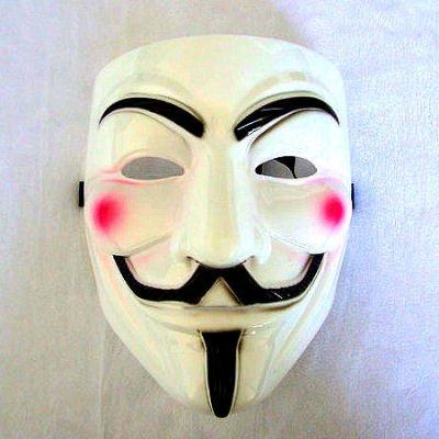 Preisvergleich Produktbild V wie VENDETTA Maske,  weiss + rote Wangen Anonymous Replika,  Anti Demo Vendetta Maske
