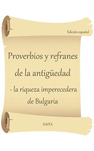 Portada del libro Proverbios y refranes de la antiguedad – la riqueza imperecedera de Bulgaria (Edition espanol)