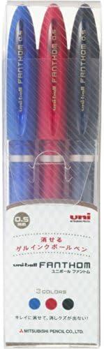 Mitsubishi Pencil eraser gel ball pen Phantom 0.5 0.5 0.5 3 Coloreees UF202053C Japan | promozione  | acquisto speciale  | Di Nuovi Prodotti 2019  625826