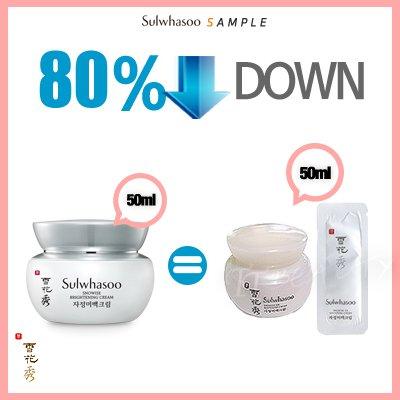 Korean cosmetics online dubai